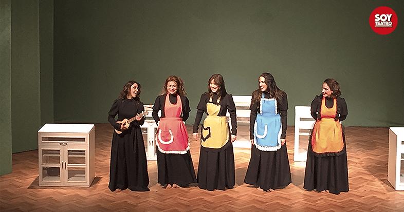 Vimos… Tratado de Culinaria para Mujeres Tristes